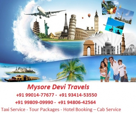 Places Around Mysore  +91 93414-53550 / +91 99014-77677