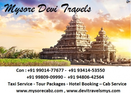 Places to Visit in Mysore And Surroundings +91 9980909990  / +91 9480642564
