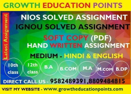 NIOS Solved Assignment for 10th & 12th class (with Project Work) E-Copy 2018-19