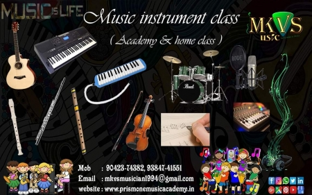 MKVS MUSIC HOME /ACADEMY