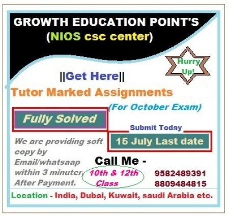 Online Nios Solved tutor marked /Assignment for Xth Class, 31 July last date