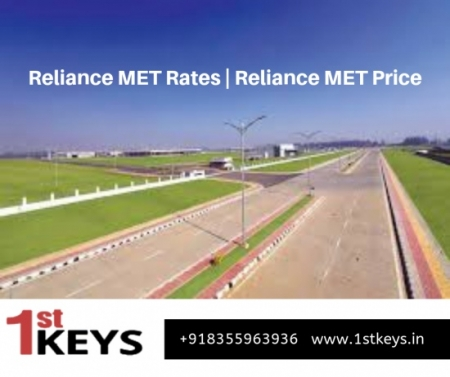 Reliance MET Rates, Reliance MET Rate