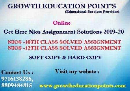 Gat Nios Solved Assignment Painting (332) Solved Assignment @9582489391