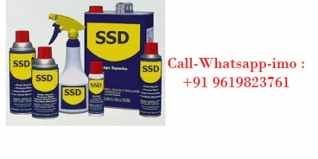 Activator Powder and SSD Solution Chemical for Sale