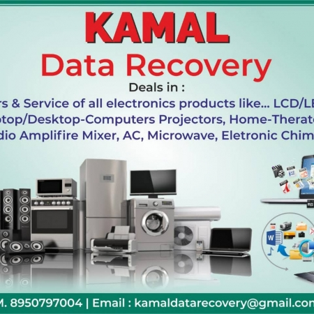 LED TV REPAIR SHOP IN KARNAL