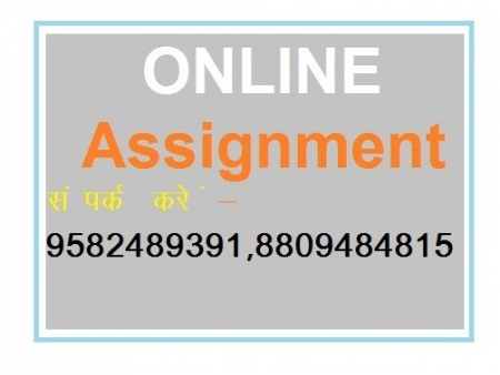Buy Nios solved Assignment from Growth education points and Get better marks.